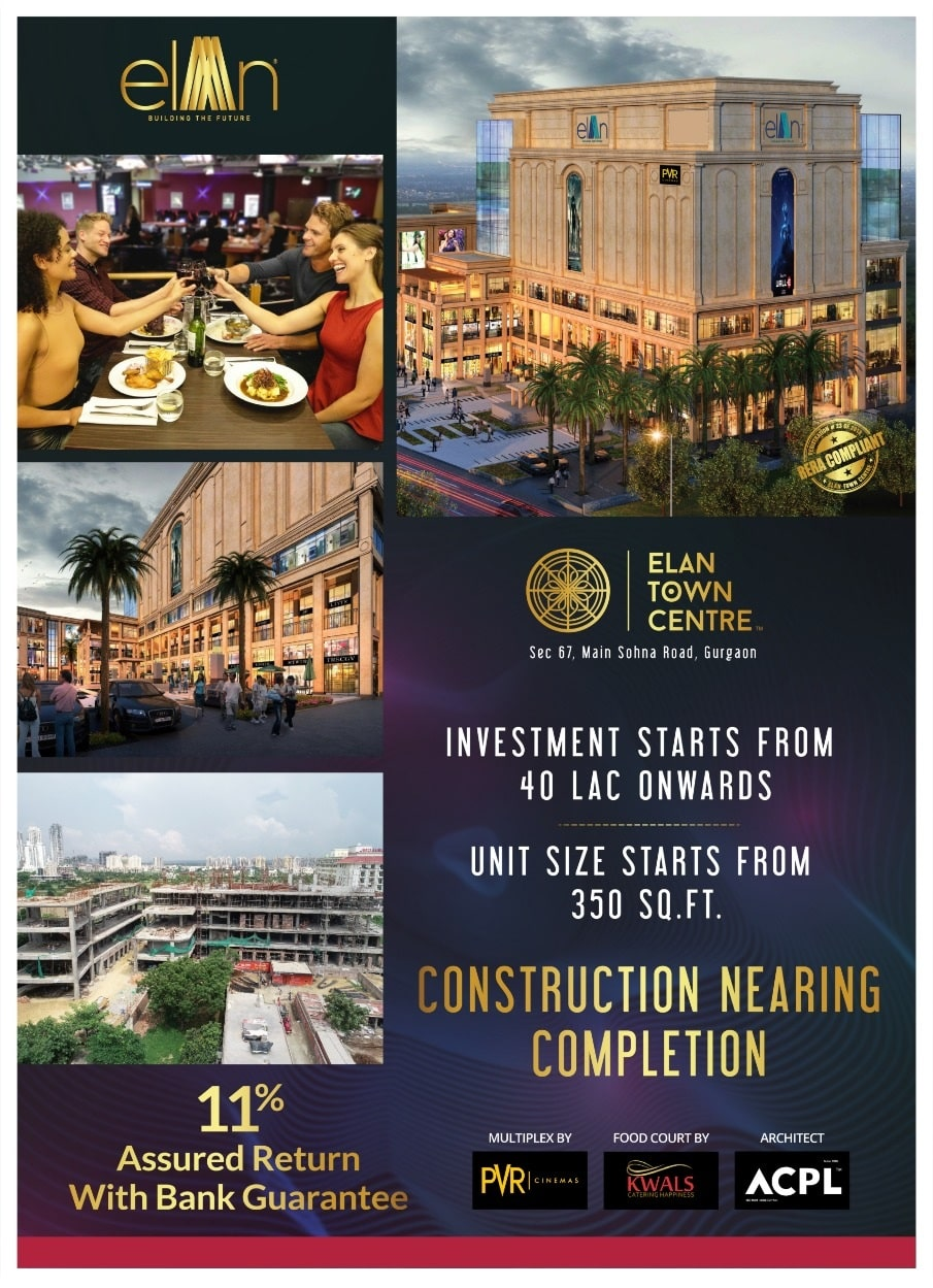 Elan Town Centre Sector 67 Gurgaon