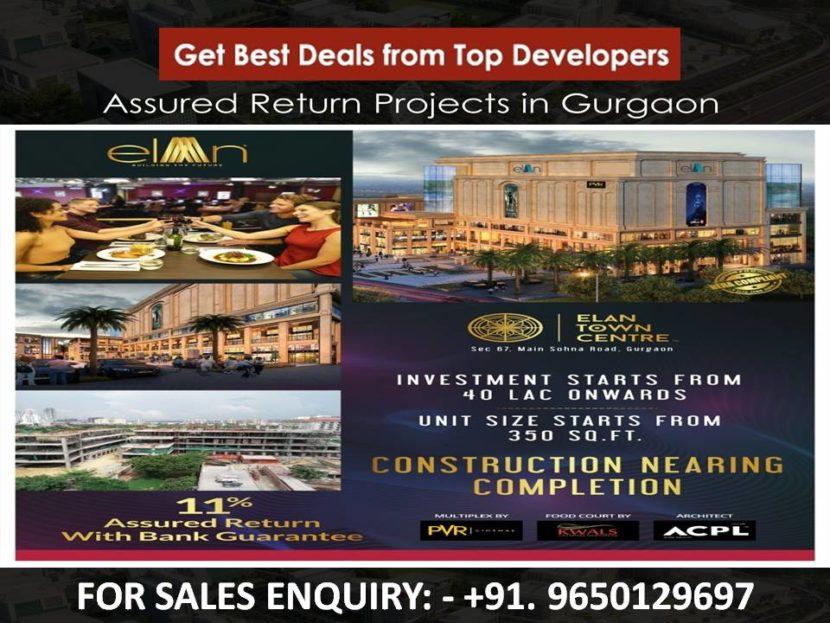 Elan Town Centre Sector 67 Gurgaon