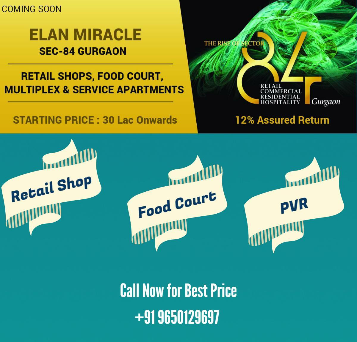 Elan Miracle sector 84 Gurgaon