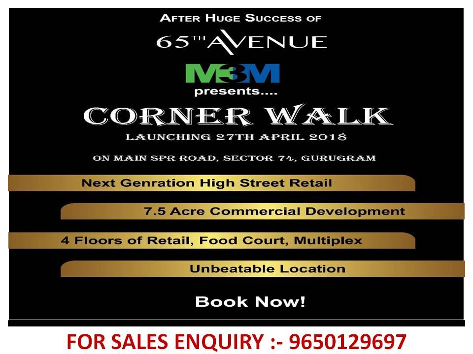 M3M Corner Walk Sector 74 Gurgaon